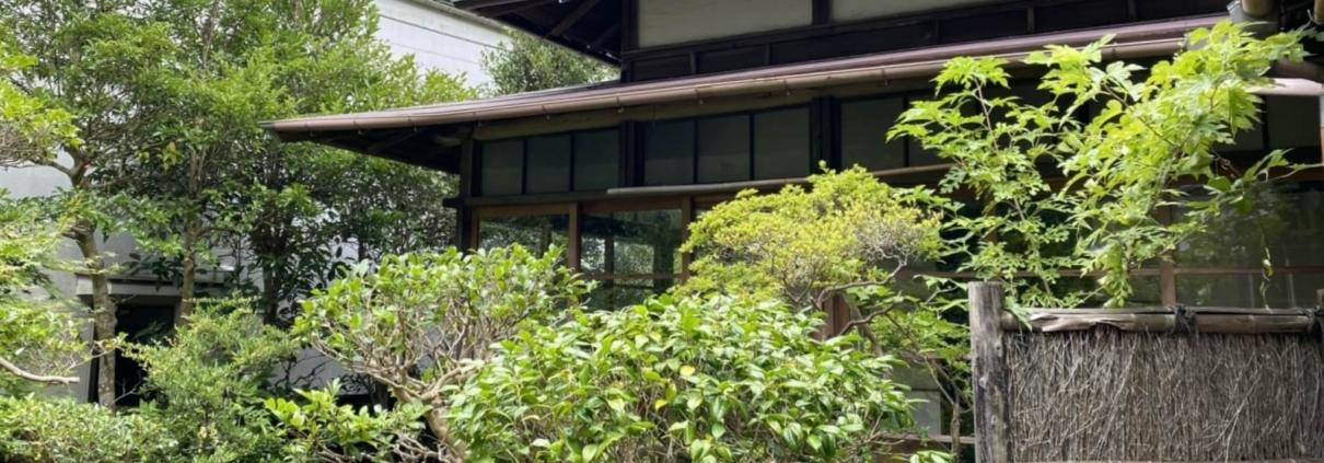 Geisha house in Gokurakuji header