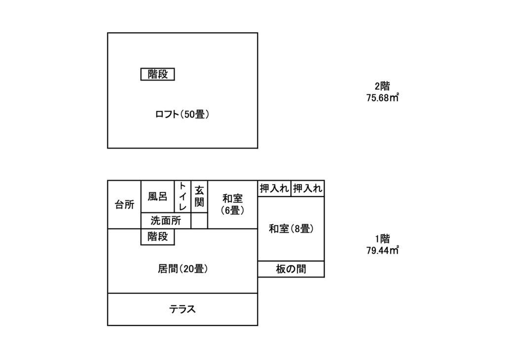 Chiba, Nagara main building floor plan