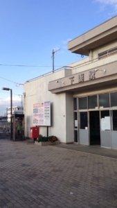 Shimotsuma Station in Ibaraki, Japan
