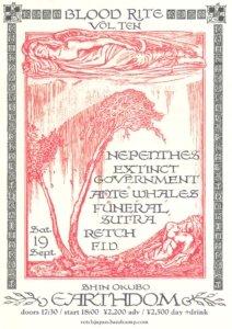 Blood Rite Vol. 10 Flyer