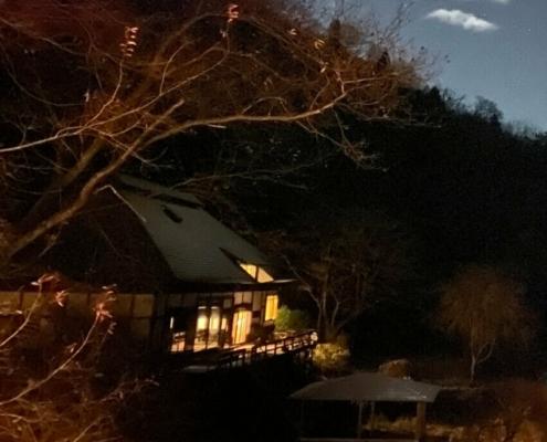Minakami moon featured