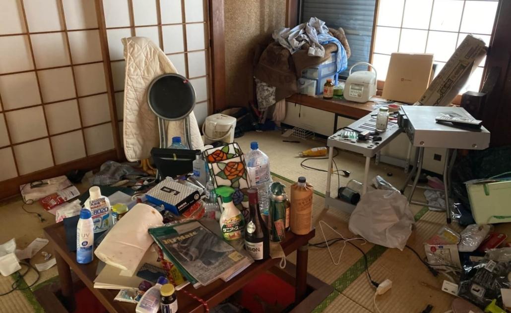 Second Sagamihara property