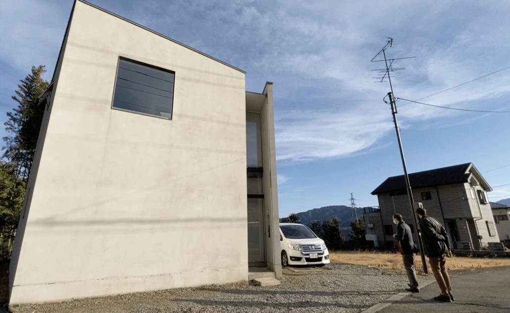 Third Sagamihara property