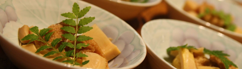 Fujino Workshop: what you'll eat