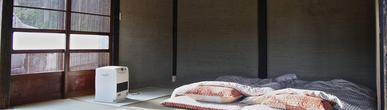 Fujino Workshop: where you'll sleep